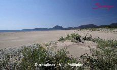 Video Villa Philippine