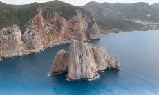 Porto Flavia e Pan di Zucchero Masua Costa Ovest Sardegna